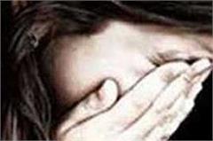 baban  rape  student  minor
