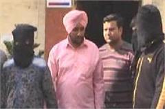 haryana  accused arrested  yamunanagar  police