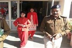 haryana  karnal  sadhvi deva thakur  shoot  police