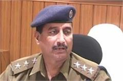panipat  reckless  personnel  suspended