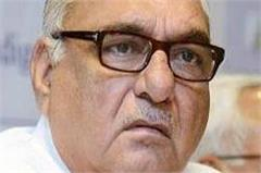 first two and a half thousand million of water to the punjab and haryana  hooda