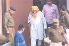 panipat  court decision  bomb  case