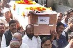 shashank singh and manoj kushwaha martyr  s farewell moist eyes