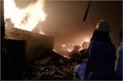 panipat  fire  death  tremendous