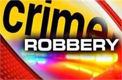 masked robbers  electricity board employee  robbery