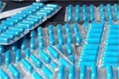 youth  drug capsules  police  arrest