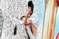 triabl  farmer suicide