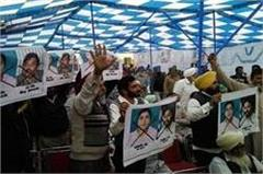 jagraon aap workers were made by the candidate rally slogans go back