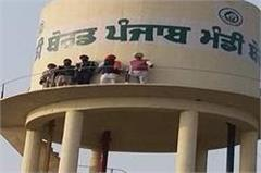 freedom slogans including akali dal chief mates proud night tanki