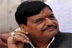 shivpal has given a big statement on made general secretary
