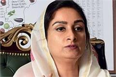 considerations being made to keep food units open and allow employees harsimrat