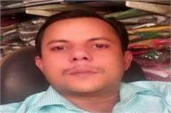haryana  businessman  death  suicide