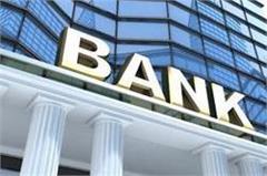 bank   company    s personal accounts   delhi based branch