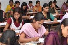 neet exam candidates jp nadda languages