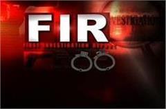 haryana  bhiwani  code of conduct  case registered