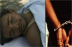 haryana  lalit death case  street vendor arrest  police