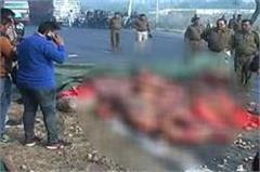 haryana  gannaur  cantor  gau mass  police