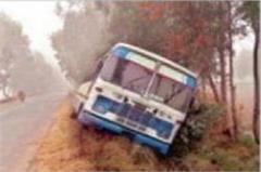 haryana  chang  roadways bus  ditch  incident