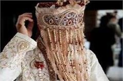 haryana  hisar  groom  child marriage prohibition officer