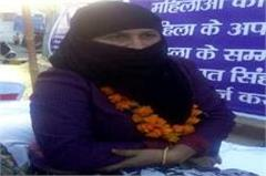 haryana  rohtak  sc  female professor