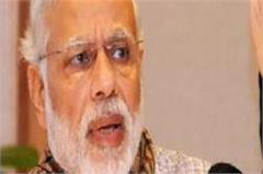 pm  s attack on the congress  modi said the biggest benefactors of black money