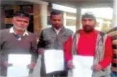 hrianai  digital campaign  online fraud  police