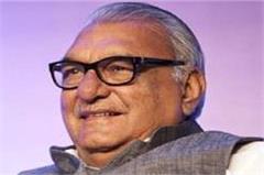 haryana  bhupinder singh hooda  resignation