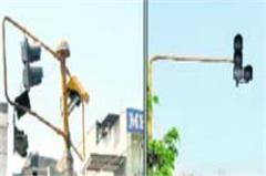 rupnagar   people have longing traffic lights in city
