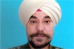 police commissioner jalandhar mohan singh
