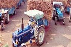 haryana  boiler  sugar mill