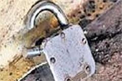 haryana  bilaspur stealing  police