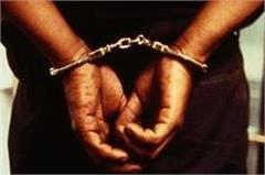 kurukshetra  thieves  busted  accused