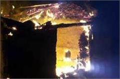kullu  fire  family homeless  disaster management