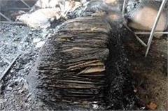 haryana  jind  deswal hatcheries pvt ltd  fire
