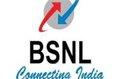 bsnl  s new offer on new year