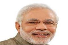 haryana  narnaul  narendra modi  digital india