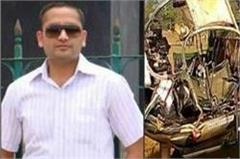 haryana  bhiwani  shaheed sanjeev   funeral  helicopter crash