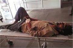 haryana  laborer  yamunanagar  treatment