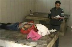 haryana  palwal  tree  post mortem  police