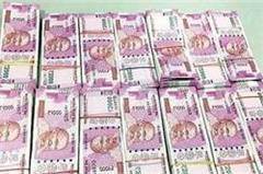 haryana  pnb  notbandi