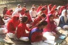 haryana  nuh  jbt institute  seats approved