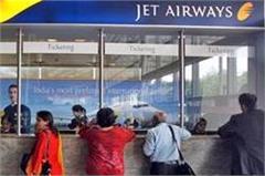 jet airways cancel flight
