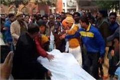 karnal  gang war  the accused  reward