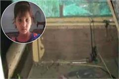 palwal  rape  beds box  arrested