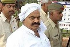 big blow to sp  s bahubali leader  atiq ahmed