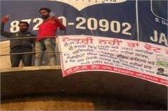 tanki unemployed teachers shouted slogans went on