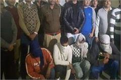 karnal  triple murder  success  arrested
