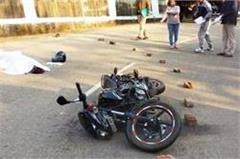 road accidents  bike riders  death