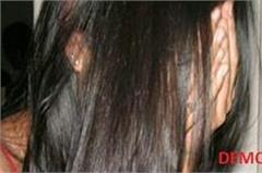 faridabad  girlfriend  rape  police