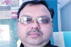 baddi  kailash bihar  doctor  missing